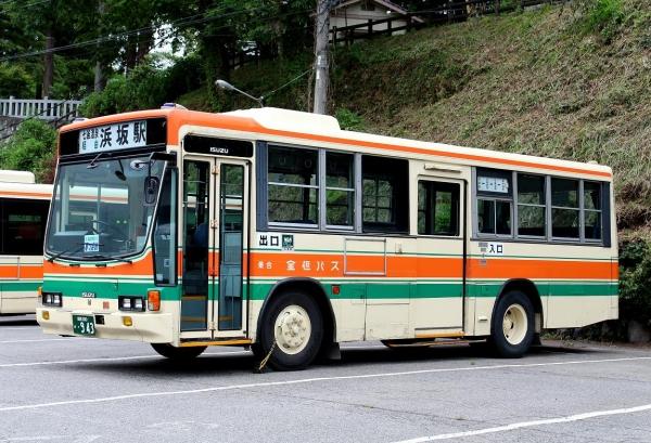 姫路200か・943