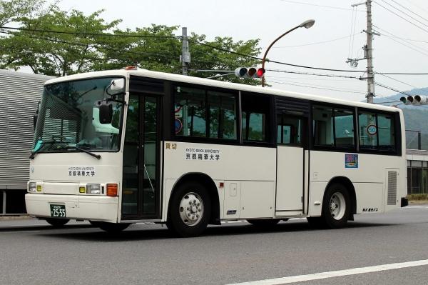 京都200か2555