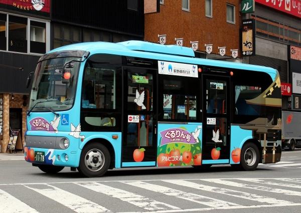 長野200か1178