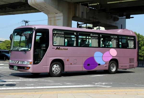 神戸230あ2905