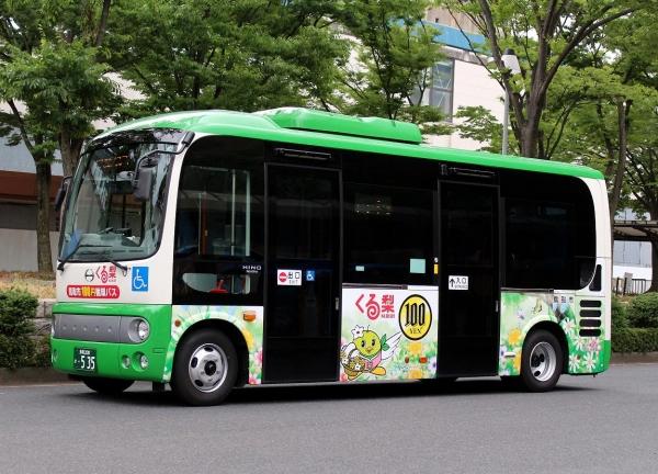 鳥取200か・535