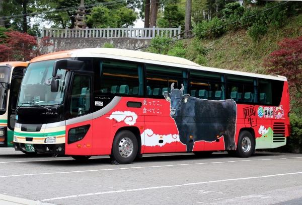 姫路200か・959 3144