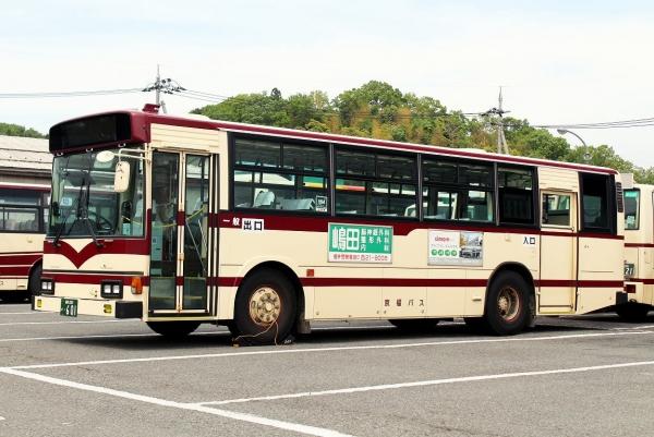 福井200か・601