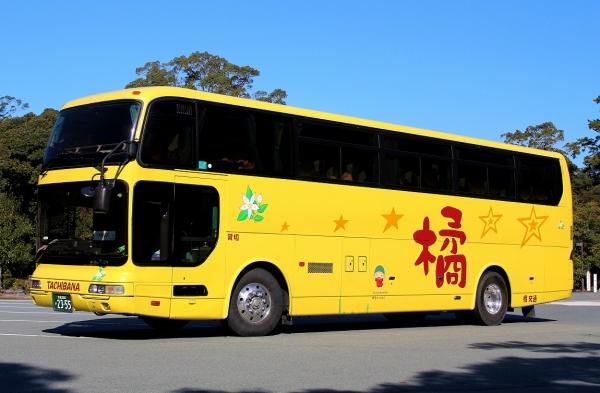 京都200か2355