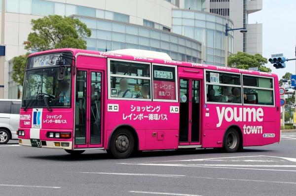 香川200か・・53