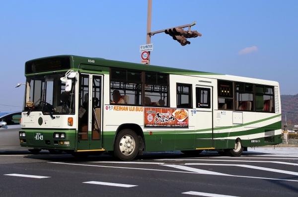 京都230あ8349