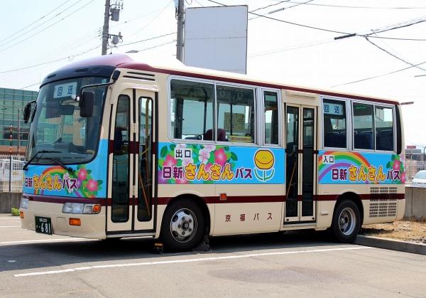 福井200か・681
