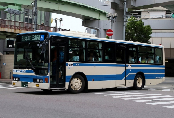 神戸200か1532