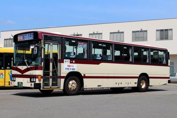 福井200か・271