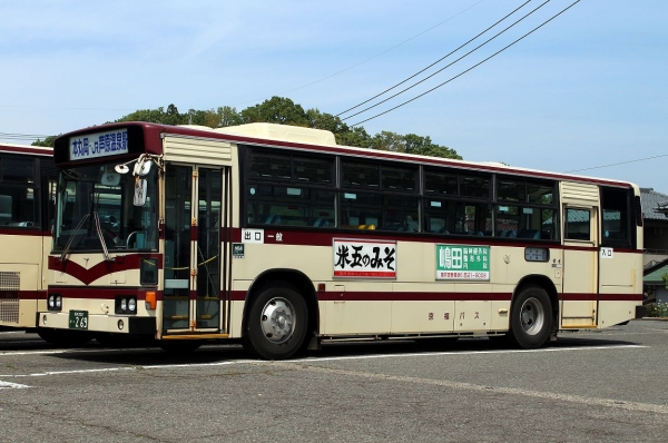福井200か・269