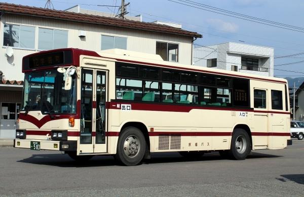 福井200か・583