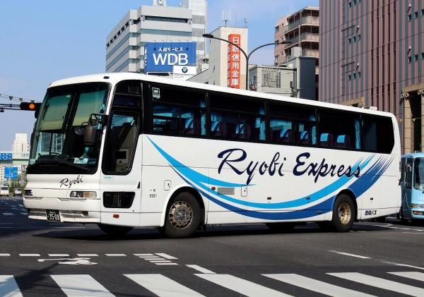 岡山22か3508 9991