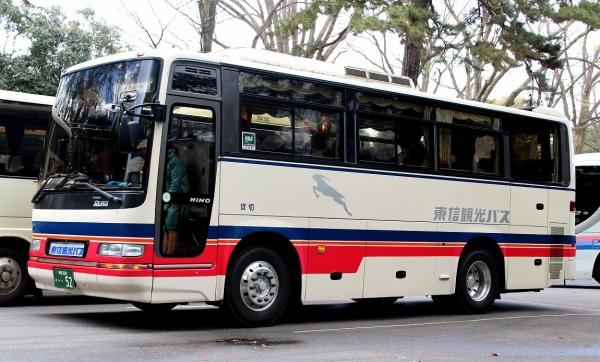 長野200か・・52