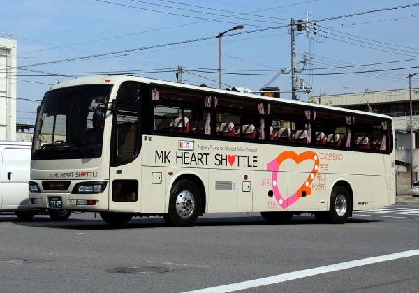 京都200か2705