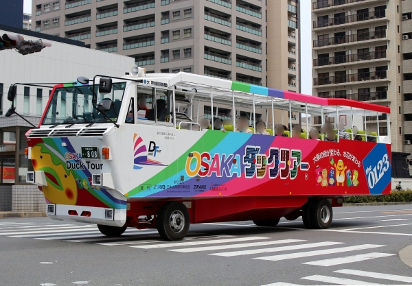 大阪230え・808