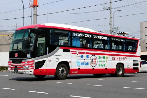 京都200か2394 H3207