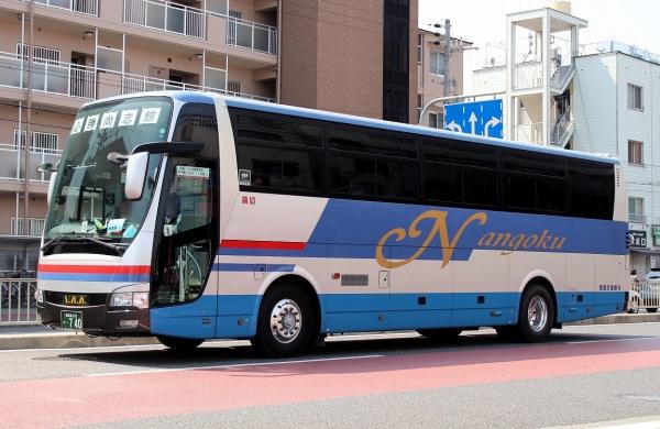鹿児島200か・740