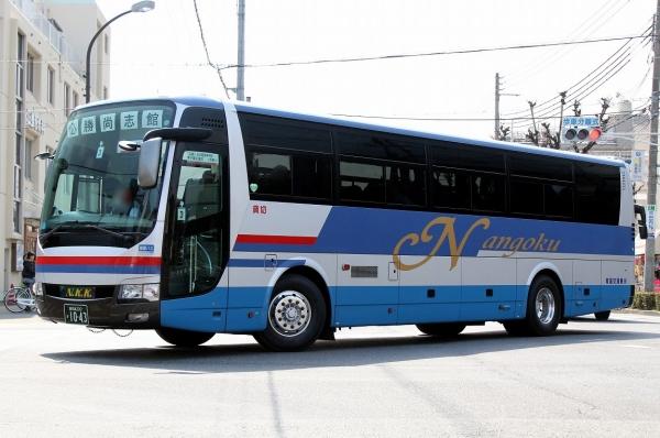 鹿児島200か1043