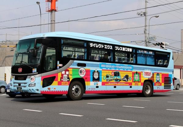 京都200か2537 H3234