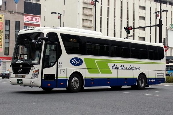 福山200か・485 G1105