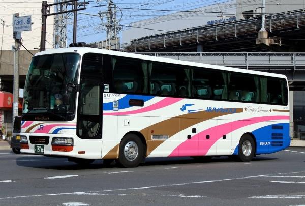 京都200か1938 641-5971 2