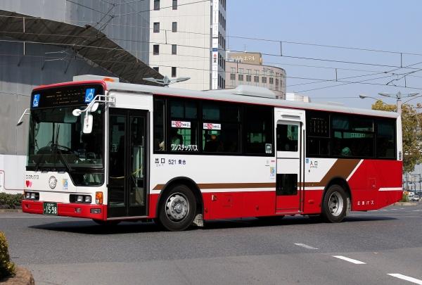 広島200か1598 521