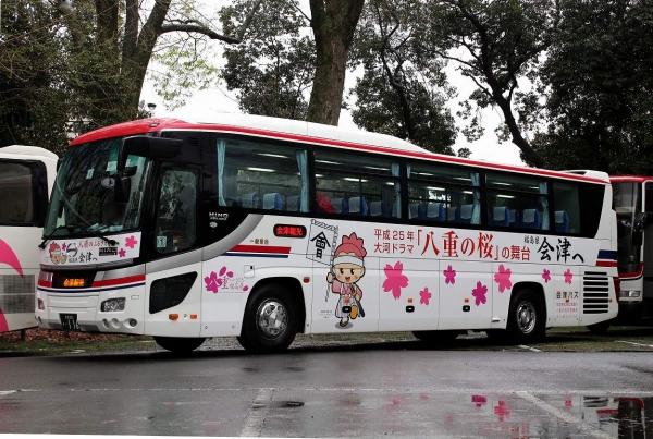 会津200か・116