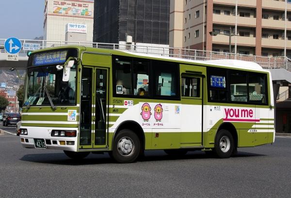 広島22く4212 97504