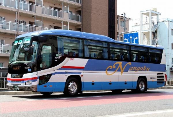鹿児島200か1348