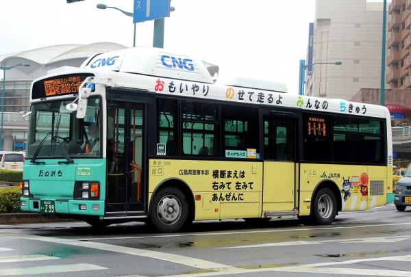 福山230あ・299