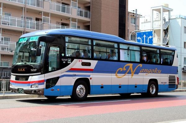 鹿児島200か1362