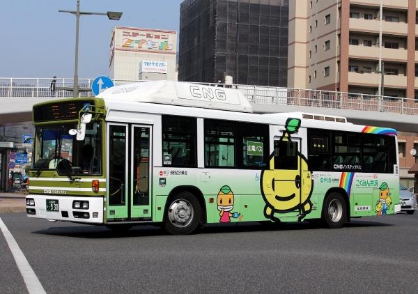 広島200か・930 98503
