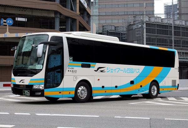 香川200か・523 674-2901