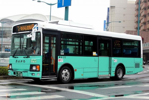 福山230あ・310