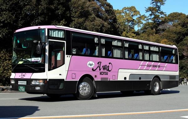徳島230あ1701