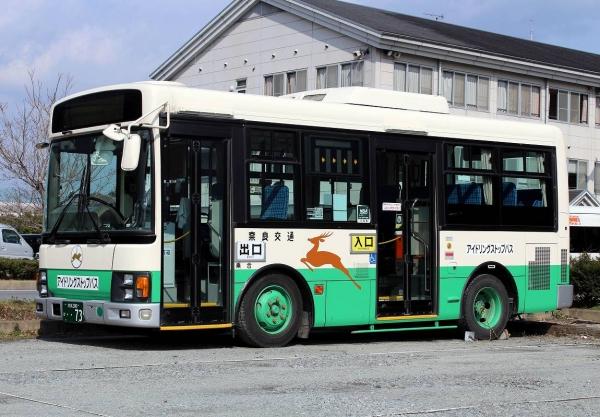 奈良200か・・73