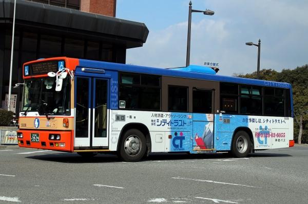 神戸200か3929 5088