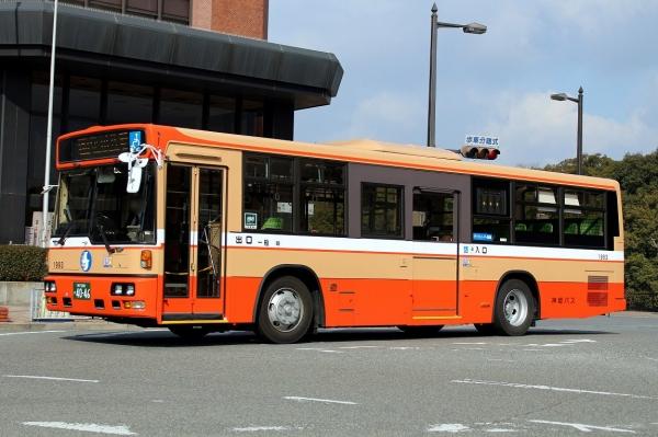 神戸200か4046 1993