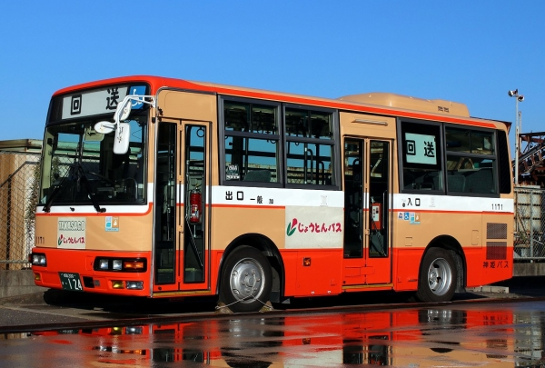 姫路200か・124 1171