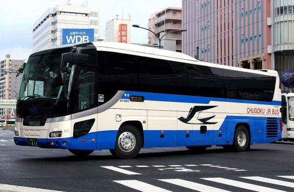 島根200か・411 641-9905