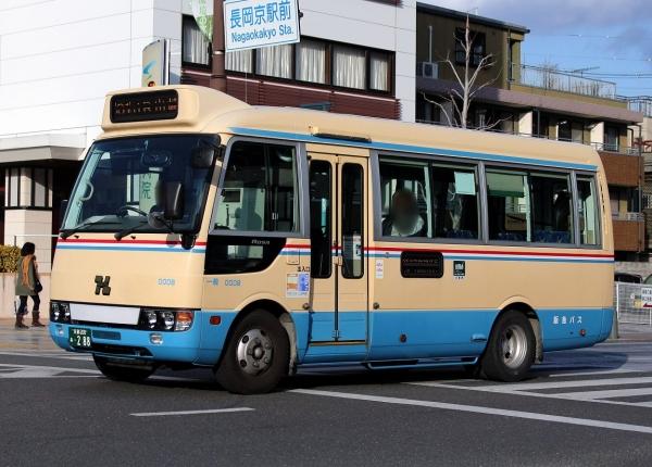 京都200あ・288 0008