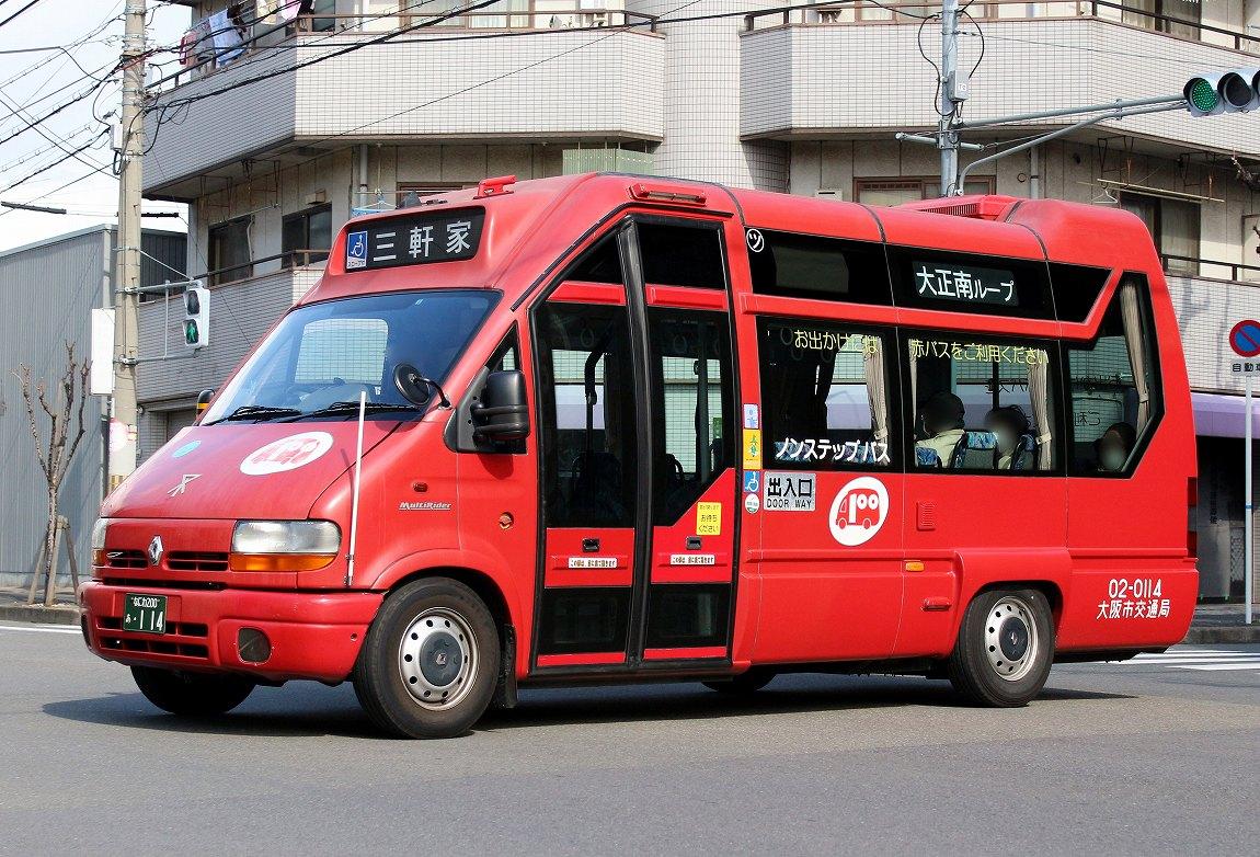 バス三昧 ... 大阪市交通局 赤バ...