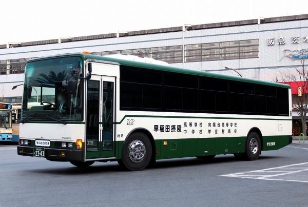 大阪200か2343