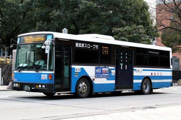 熊本22か3279