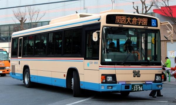 s-Osaka3396R 1091