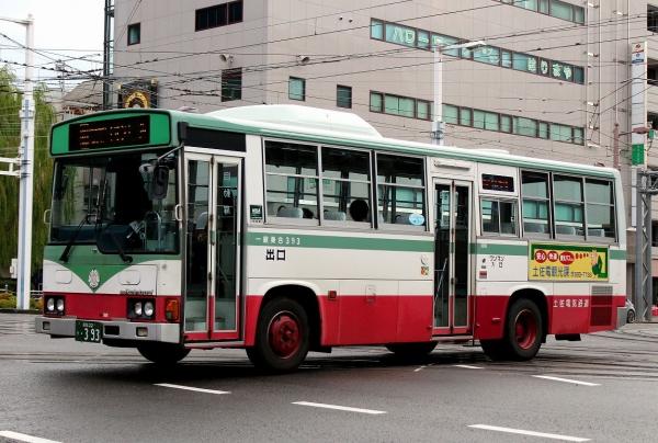 高知22き・393