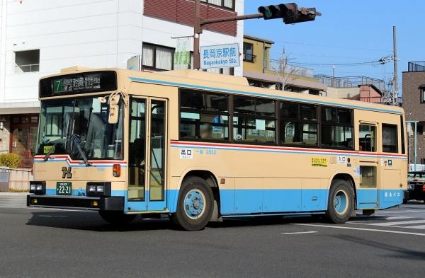 京都200か2221 2630
