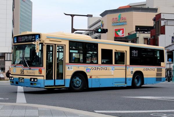 京都200か2645 2744
