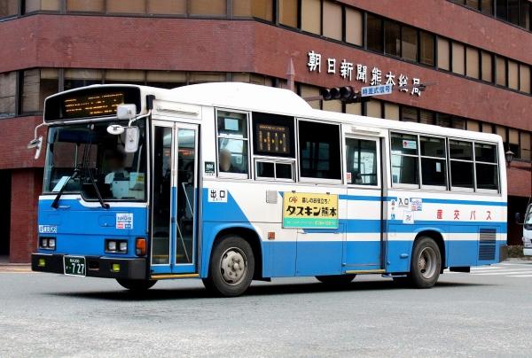 熊本200か・727