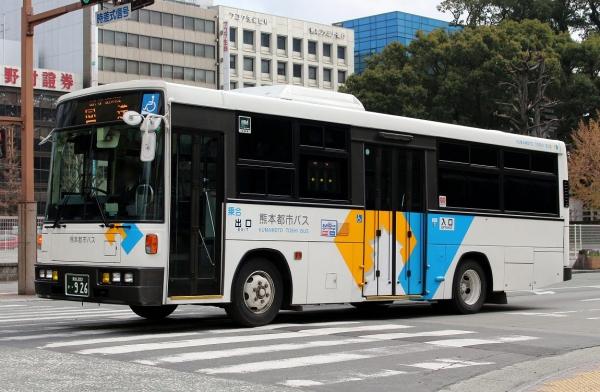 熊本200か・926
